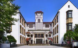 "Waseda University's Tsubouchi Memorial Theater Museum – aka ""ENPAKU"""