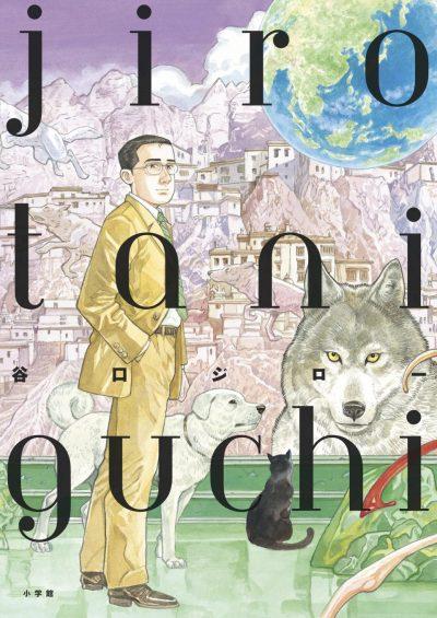Jiro Taniguchi Collection