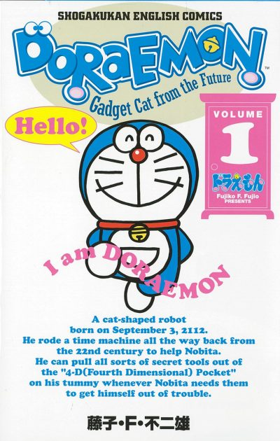 Doraemon: Gadget Cat from the Future (Volume 1)