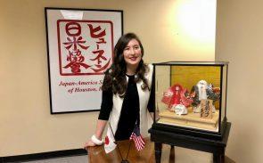 Furoshiki: Ties Between Texas and Japan