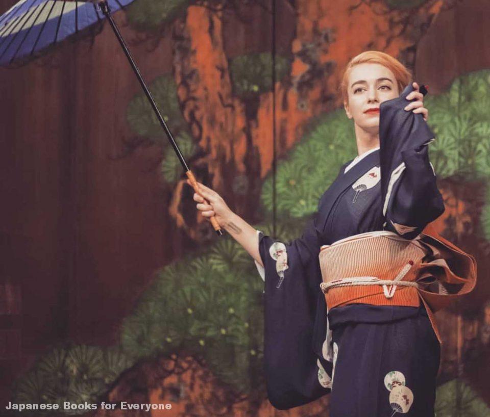The Colorful World of Kabuki