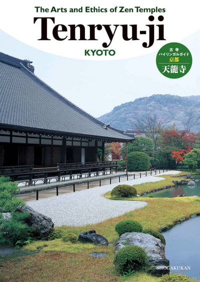 The Arts and Ethics of Zen Temples: Tenryu-ji