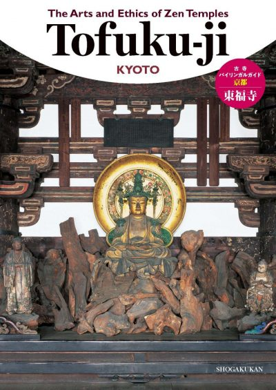 The Arts and Ethics ofZenTemples東福寺