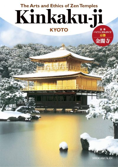 The Arts and Ethics of Zen Temples: Kinkaku-ji