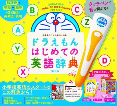 Doraemon English Dictionary for Kids, with Touch-and-Talk Pages! 2nd Edition